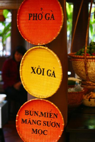 Colours of Hanoi