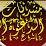 salaf door's profile photo