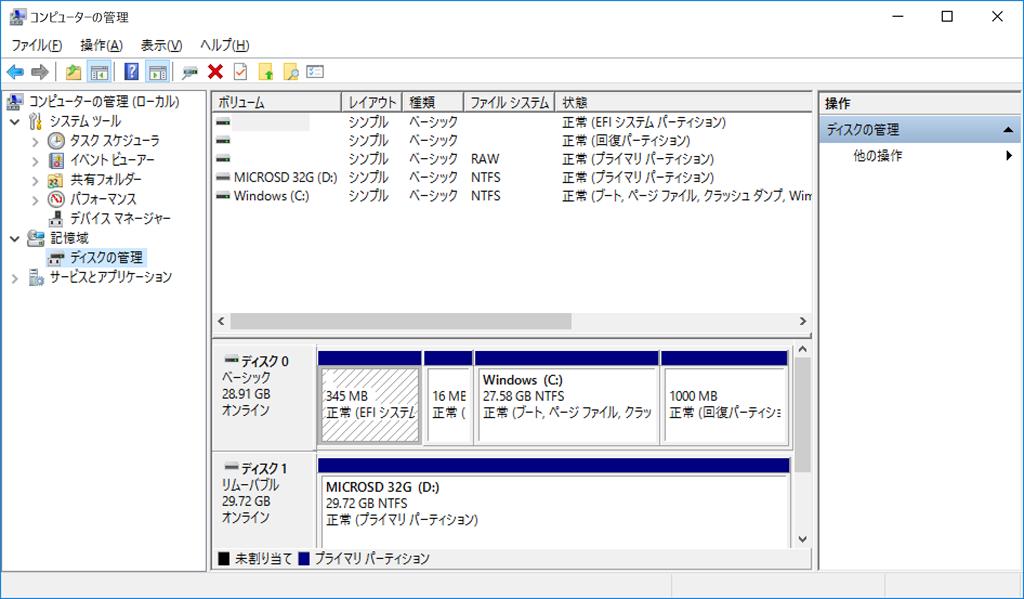[clip_image015%255B4%255D%255B3%255D.png]