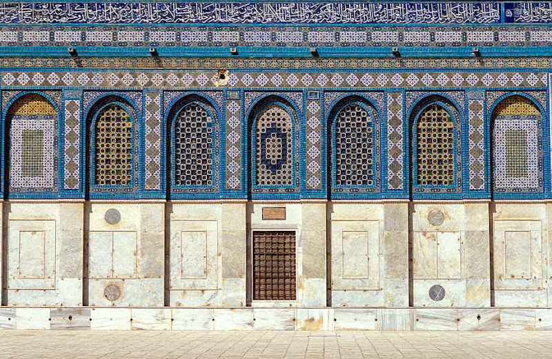 7. Wall Ornaments. Dome of the Rock. Old City of Jerusalem