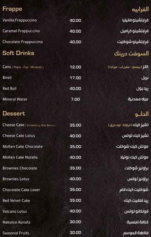 منيو مطعم ابو خالد 6