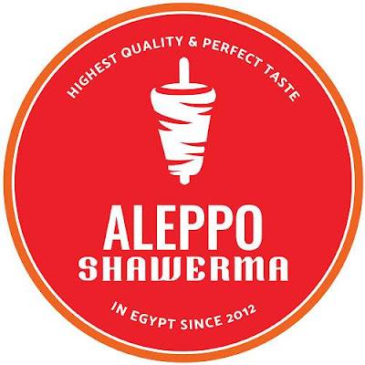 شاورما حلب
