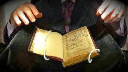 Visdārgākā grāmata pasaulē
