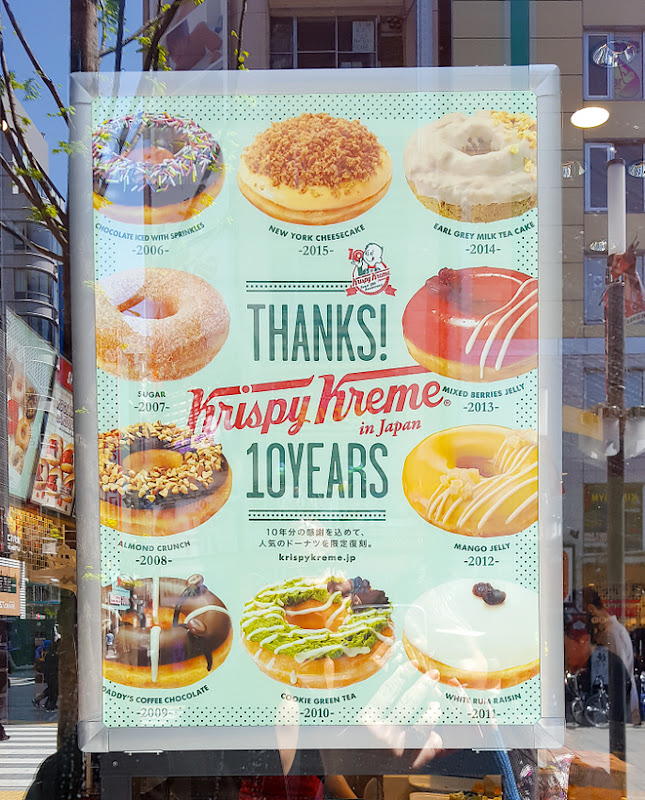 photo of a sign at Krispy Kreme in Japan celebrating 10 years
