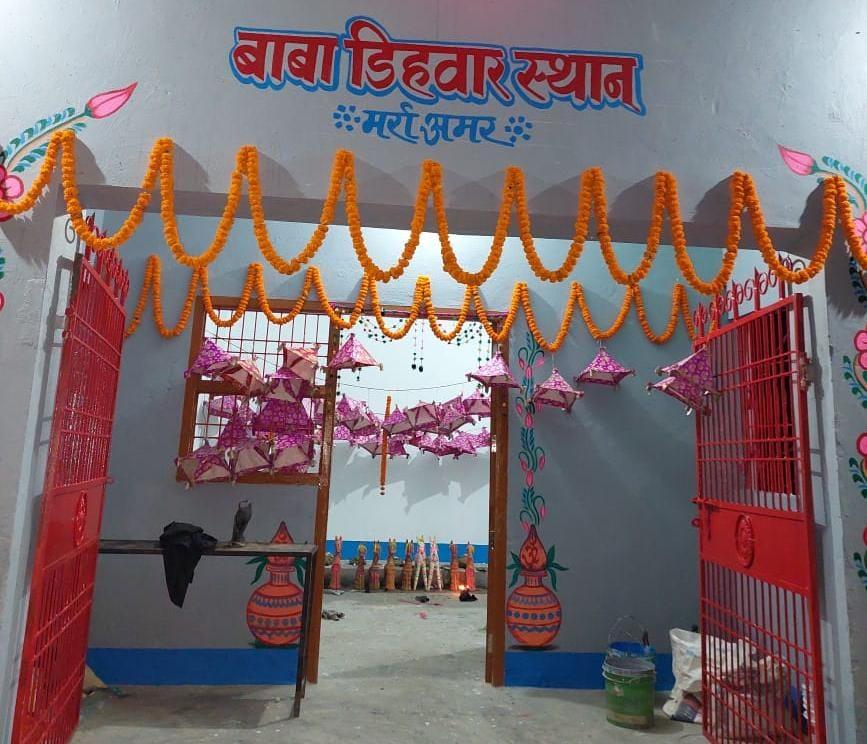 रोसड़ा में धूमधाम अष्टयाम यज्ञ का किया गया आयोजन