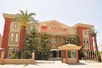 Фото 5 Victory Resort Hotel
