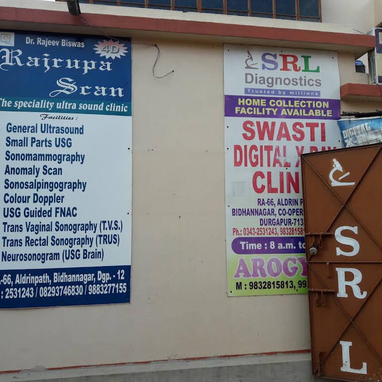 RAJRUPA SCAN - Diagnostic Centre in Durgapur