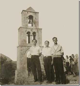 καμπαναριό Αη-Γιώργη 1949