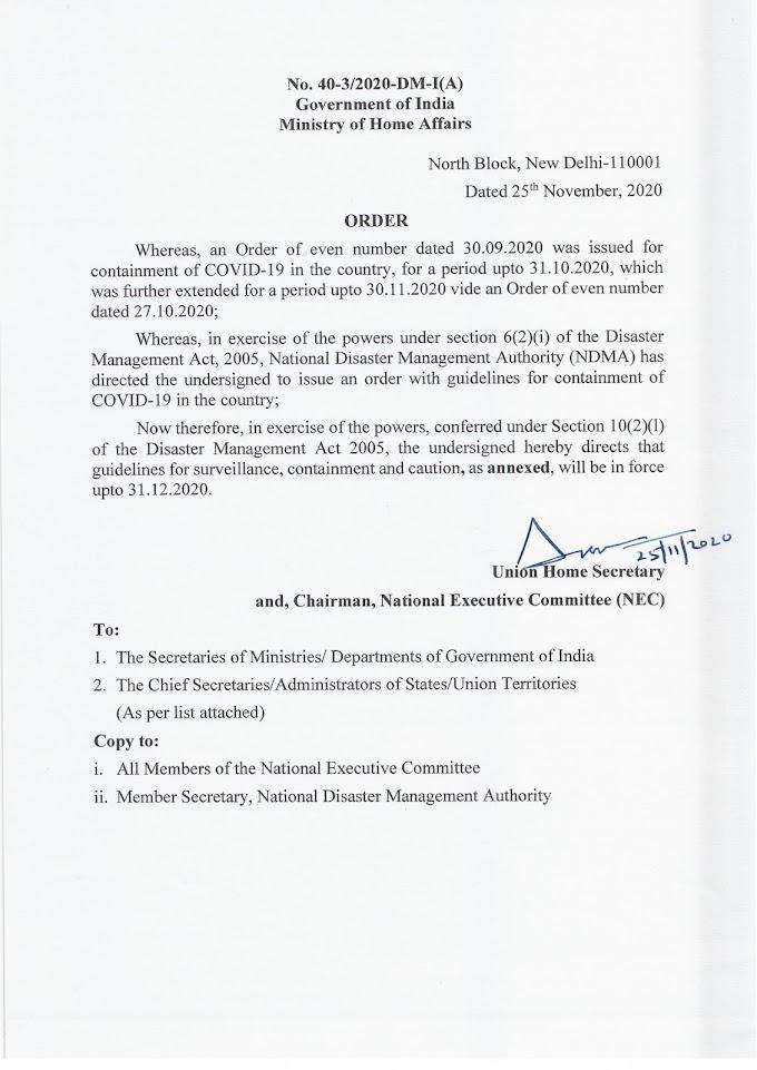 केंद्र सरकार द्वारा कोविड-19 सम्बन्धी नवीन गाइडलाइंस जारी, 31 दिसम्बर 2020 तक रहेंगी प्रभावी, देखें