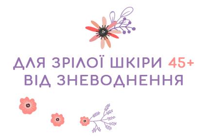 Комплекс засобів №14