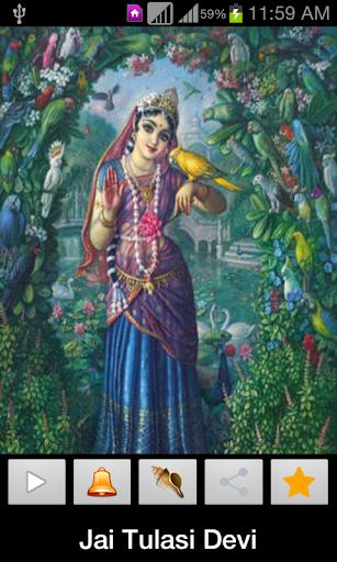 Tulasi Aarti