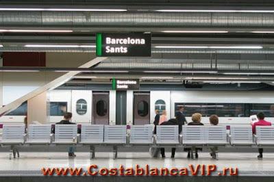 Estación de Barcelona Sants, Estació de Barcelona-Sants, Barcelona, España, CostablancaVIP, недвижимость в Испании, Барселона-Сантс, Коста Брава, достопримечательность Испании, достопримечательность Барселоны, Sants-Estació, центр города, вокзал Барселона Сантс, станция ЖД, Bicing, Sants-Estació, Барселона, Испания Каталония, вокзал, renfe, adif, ave, Bicing