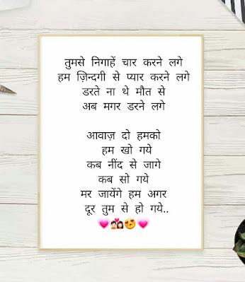 aawaz do humko song lyrics in hindi english