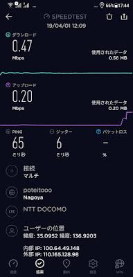 Screenshot_20190403-174418.jpg