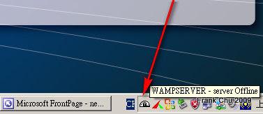 安裝完後,會有一個wampserver的圖示在桌面上