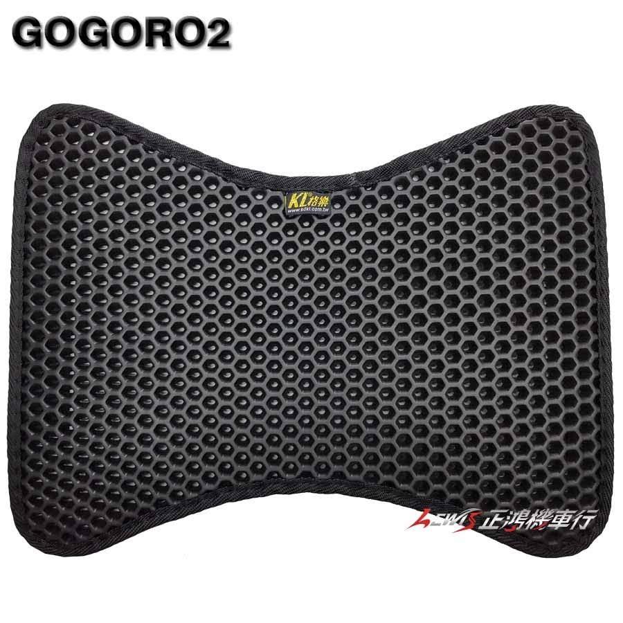 排水地毯 GOGORO2