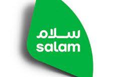 شركة سلام للإتصالات تعلن عن توفر وظائف شاغرة لحملة البكالوريوس في عدة مدن