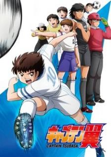 Captain Tsubasa (2018) - Captain Tsubasa 2018 (2018)