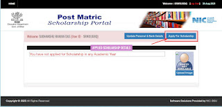 Bihar post matric scholarship apply for scholarship