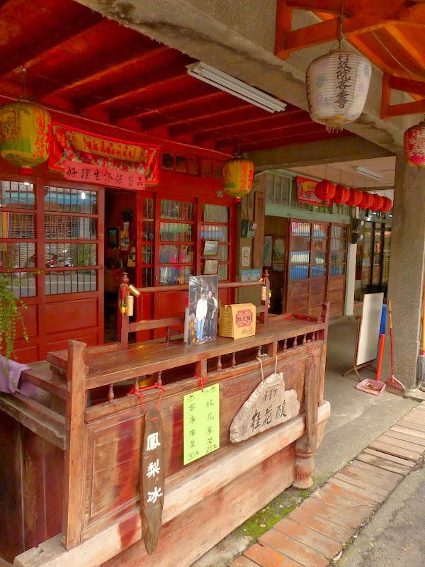 Miaoli county. Nanzhang puis Dahu la capitale de la fraise... - P1050193.JPG