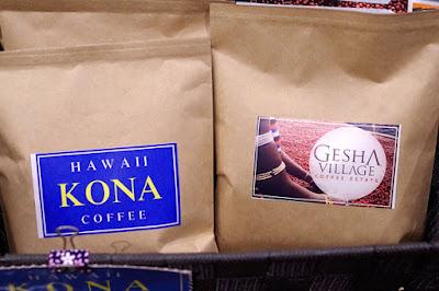 おすすめコーヒー:ハワイ・コナ&ゲイシャ