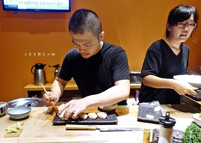 17 觀醬手壽司 新莊日本料理