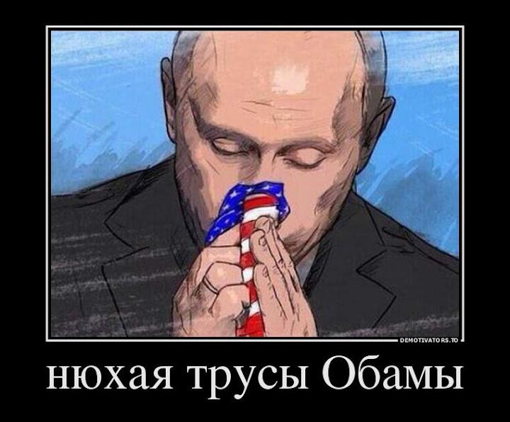 """Путин поздравил Обаму с Днем независимости США: """"Мы способны успешно решать самые сложные международные проблемы"""" - Цензор.НЕТ 5236"""