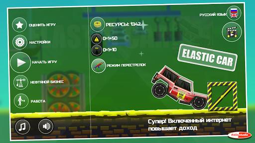 ELASTIC CAR 2 0.0.01.4 screenshots 11