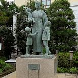 Yushukan - Tokyo War Museum in Chiyoda, Tokyo, Japan