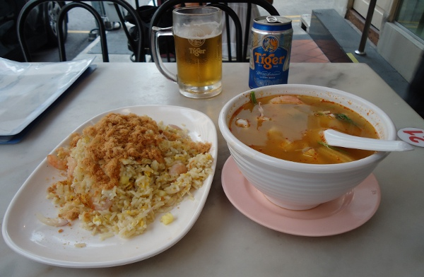tom yum pineapple rice Maggie Thai & Chinese Restaurant, Singapore
