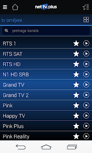 NetTV Plus screenshot 2