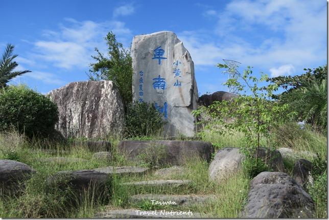 台東山海鐵馬道 台東環市自行車道 (110)