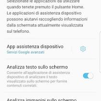 Samsung Android Oreo beta 1 (48).jpg