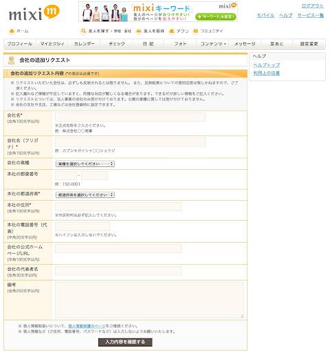 Mixi5