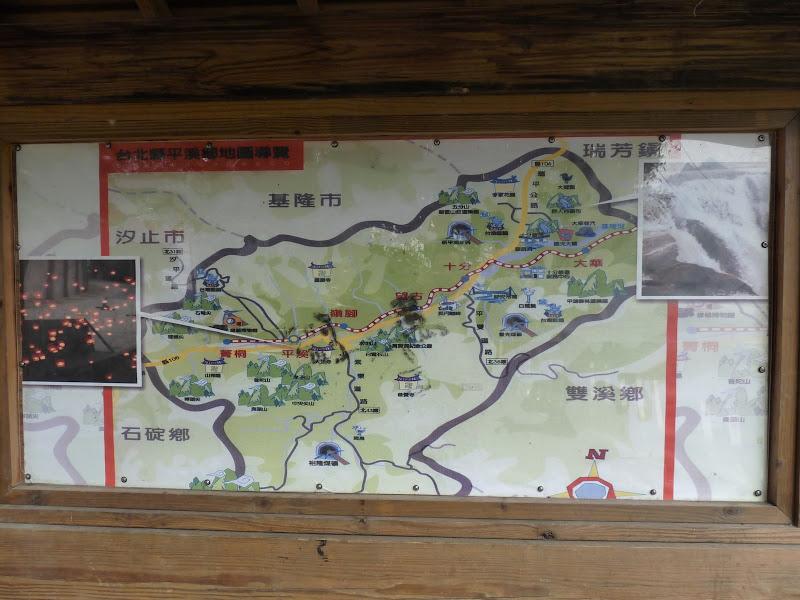 TAIWAN .SHIH FEN, 1 disons 1.30 h de Taipei en train - P1150989.JPG