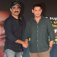 YuppTv Lunch Mahesh Babu