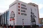 Открытие музея Легенды СССР от www.yuga.ru