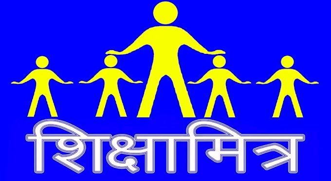 एमएलसी चुनाव में निर्णायक भूमिका निभाएंगे शिक्षामित्र, शिक्षामित्र बिगाड़ सकते हैं भाजपा का गणित