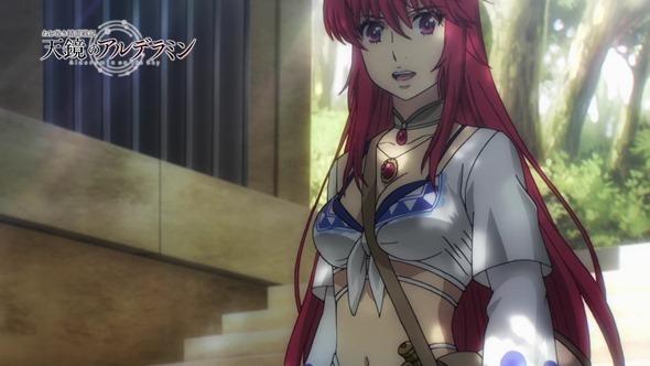 Nejimaki Seirei Senki Tenkyou no Alderamin - Anime