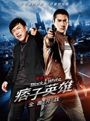 Хештег huang_bo на ChinTai AsiaMania Форум Kinopoisk.ru-Black-_26-White-Episode-1_3A-The-Dawn-of-Assault-1891909