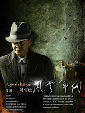 Age of Change China Drama