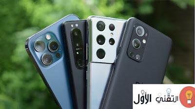 أفضل الهواتف من حيث الكاميرا 2021 - كاميرا موبايل 2021