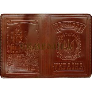 Обкладинка на паспорт український