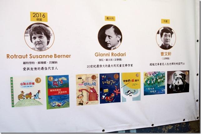 世界插畫大展 at 高雄駁二 (186)