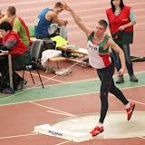 Чемпионат РБ по легкоатлетическим многоборьям в помещении