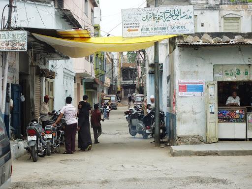 Hyderabadi Baataan - aed9ea016ca7949ed6cd30245371d9f7fab1db7a.JPG
