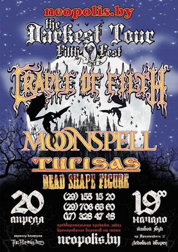 Cradle Of Filth / Moonspell @ Le Cargo, Caen 07/05/2009