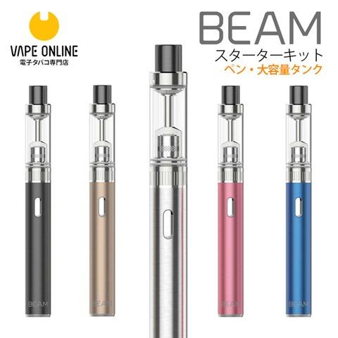 beam top thumb%255B2%255D - 【MOD】Vape Only「BEAM」スターターキットマンガレビュー。スリムでコンパクト、簡単、そしてリーズナブル。【小本田絵舞先生】