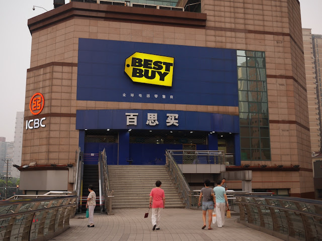 Long-closed Best Buy store in Shanghai with its sign turned on