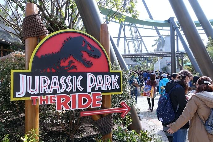 8 日本環球影城15周年 Re-boooorn 飛天翼龍 侏羅紀公園
